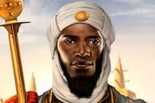 बिल गेट्स से भी अमीर था ये मुस्लिम बादशाह, चलते हुए लुटाता था सोना