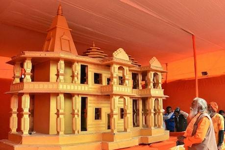 शिवसेना ने PM नरेंद्र मोदी को लिखा पत्र, राम मंदिर ट्रस्ट को लेकर की ये बड़ी मांग