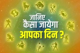 आज का राशिफल, ३१ मई २०२० .Tula, Vrischik, Dhanu Aaj Ka Rashifal, 31 May 2020 | तुला, वृश्चिक और धनु राशि वालों का आज कैसा रहेगा भाग्य, जानें News18 हिंदी के साथ.