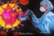 PHOTOS: रायपुर के रंगोली आर्टिस्ट ने इस खास अंदाज में डॉक्टर्स को कहा- Thank You!