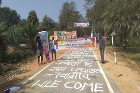 कोण्डागांव: विकास दिखाने खेत के बीच से बनी दी सड़क, लोगों में नाराजगी