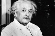 वो महान वैज्ञानिक, जिसने अपने एकमंजिला घर में लिफ्ट लगवाने की गुजारिश की थी