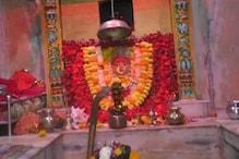COVID-19: नवरात्री के पहले दिन बंद तालों में हुई माता शैलपुत्री की पूजा