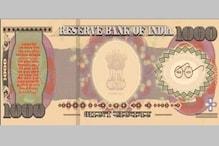 1000 रुपये के नए नोट का RBI ने बताया सच, जानिए Fact