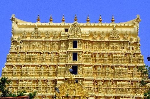 पद्मनाभ स्वामी के मंदिर को देश का सबसे अमीर धार्मिक स्थल माना जाता है.