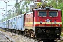 अंबाला: कोरोना वायरस के डर के चलते आधा दर्जन ट्रेनें रद्द, यहां देखें सूची