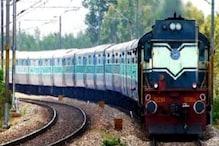 Lockdown: राजस्थान का सफर करना हुआ मुश्किल, अब 14 अप्रैल तक नहीं चलेगी ट्रेन