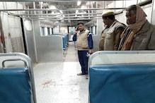 वाराणसी: कैंट स्टेशन पर यार्ड में खड़ी मेमो ट्रेन में हुई हिंसक झड़प, कई घायल