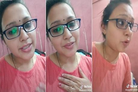 Viral video: पति के घर पर रहने से परेशान हुई महिला, कहा- 'मोदी जी किचन को भी लॉकडाउन...'
