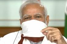 कोरोना धर्म-जाति नहीं देखता, चुनौती से निपटने को एकता-भाईचारा जरूरी: PM मोदी