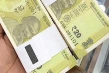 20 रु में खोलें ये अकाउंट, मुफ्त में मिलेगी सेवाएं साथ ही बैंक से ज्यादा ब्याज