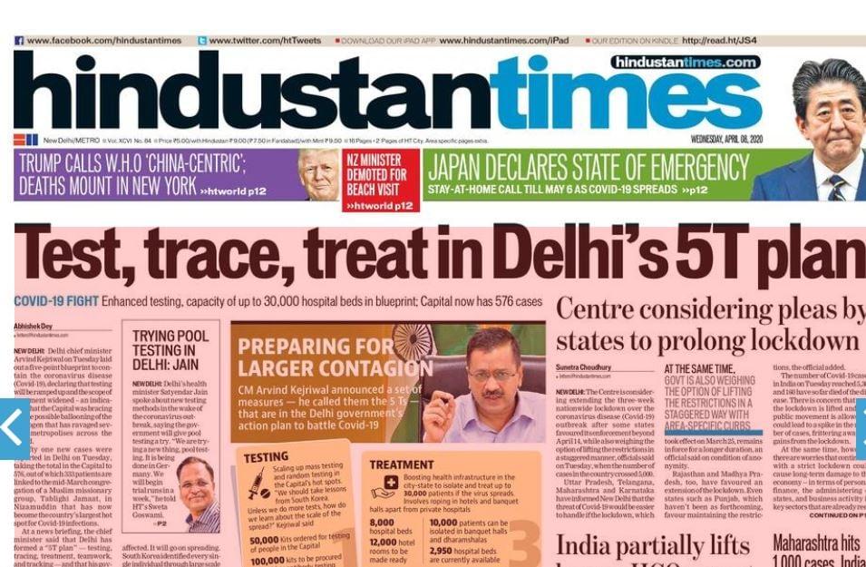 अंग्रेजी दैनिक हिन्दुस्तान टाइम्स ने दिल्ली सरकार द्वारा पांच टी प्लान, प्लाजमा ट्रांसफ्यूजन से इलाज, महबूबा मुफ्ती की उनके घर में शिफ्टिंग और वुहान के 76 दिनों बाद खुलने की खबर को पहले पन्ने पर प्रकाशित किया है.