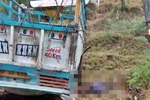 शिमला में सब्जी से लदी गाड़ी 100 मीटर खाई में गिरी, ड्राइवर की मौत, युवक घायल