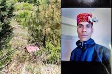 शिमला: ड्यूटी के लिए जा रहे 27 साल के कॉन्सटेबल की सड़क हादसे में मौत