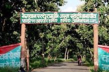 इंदौर : परशुराम की जन्मस्थली जानापाव में अयोध्या की तरह बनेगा भव्य मंदिर