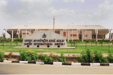 Jaipur International Airport: कोरोना ने प्लानिंग पर लगाए ब्रेक, 6 महीने आगे बढ़ सकता है यह 'ड्रीम प्रोजेक्ट'