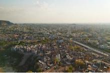 Lockdown: प्रदूषण कम हुआ तो ऊंचाई से साफ नजर आने लगी गुलाबी नगरी