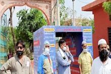 COVID-19: जयपुर में घाटगेट कब्रिस्तान के मेन गेट पर लगाया सैनेटाइजर चेंबर