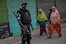 सोशल मीडिया पोस्ट पर कश्मीर की महिला फोटो पत्रकार के खिलाफ UAPA के तहत केस