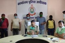 पुलिस ने 5 अर्बन नक्सलियों को गिरफ्तार करने का दावा किया, MP-UP से जुड़े तार