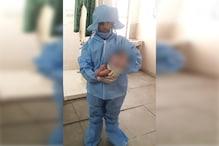 COVID-19: कोटा के अस्पताल में इस मासूम को मिल रहा है VIP ट्रीटमेंट, यह है वजह
