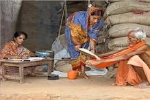 COVID-19: आज से खाद्य विभाग मजदूरों को बाटेंगा राशन, सीएम योगी का बड़ा फैसला