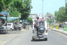 कोरोना वायरस का डर: युवक को गाड़ी के बाहर लटका कर 15 किमी तक ले गई पुलिस