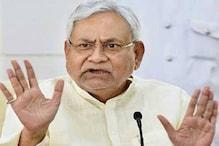 बिहार: कोटा में फंसे छात्रों के मुद्दे पर हाई कोर्ट में जवाब देगी नीतीश सरकार
