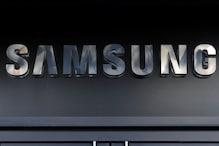TV, फ्रिज, AC खरीदने वालों को Samsung दे रहा है भारी कैशबेक, जानें ऑफर?