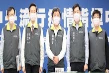ताइवान के स्वास्थ्य मंत्री को क्यों कहना पड़ा 'Pink is actually a good color' !