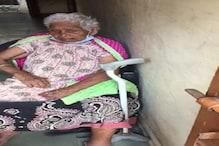 4 बेटे हैं लेकिन 90 साल की बूढ़ी मां को रखने के लिए कोई तैयार नहीं