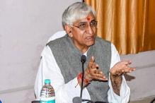 'वीडियो कॉन्फ्रेंसिंग में PM मोदी ने नहीं कही लॉकडाउन शिथिल करने की बात'