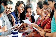 UGC NET 2020: यूजीसी नेट एग्जाम के बारे में जान लें ये पांच बड़ी बातें