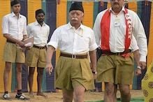 लॉकडाउन के बीच सरसंघचालक का होगा संबोधन, RSS ने लिया बड़ा संकल्प