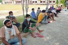 फतेहपुर: तरबूज से भरे ट्रक में छुपकर महाराष्ट्र से आ रहे थे मजदूर, और फिर...