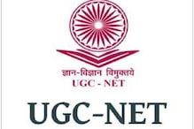 UGC-NET 2019: ऐसे करें पत्रकारिता विषय में नेट की तैयारी, जानिए टिप्स