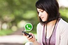 WhatsApp: लॉकडाउन के बीच बढ़ा हैकिंग का डर, तुरंत ऐक्टिवेट करें यह फीचर