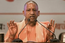 CM योगी को गोली मारने की धमकी देने वाला निकला बिहार पुलिस का जवान
