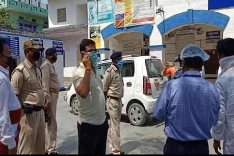 Lockdown के बावजूद बिहार में अपराधियों का तांडव, पुलिसकर्मी सहित तीन को मारी गोली