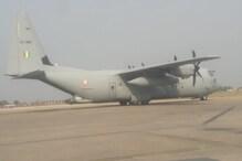 COVID-19: रायपुर एम्स के लिए जांच किट लेकर आया वायुसेना का हरक्यूलिस विमान