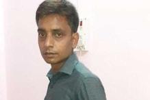 आजमगढ़ में ऑफिस से घर जा रहे पत्रकार को सिपाही ने बुरी तरह से पीटा, निलंबित