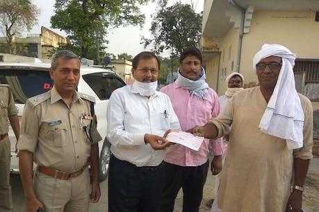 भदोही. पिता की तेरहवीं न कर बेटों ने CM राहत कोष में दान किए एक लाख रुपए