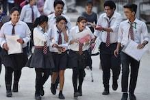 मिजोरम लॉकडाउन के बीच बारवीं की बोर्ड परीक्षा 22 अप्रैल से होगी