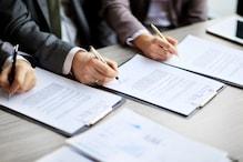 UP में गुड न्यूज! सहायक अध्यापक के 69 हजार पदों पर भर्ती का आदेश जारी