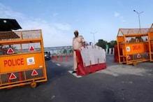 कोरोना संक्रमण के कारण प्रशासन सख्त, दिल्ली-नोएडा बॉर्डर सील,इन्हें मिलेगी छूट