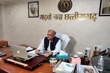 COVID-19 एक्शन प्लान पर दिल्ली मीडिया से CM भूपेश बघेल ने की चर्चा