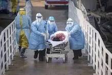कोरोना वायरस: गुजरात में दो और लोगों की मौत, आंकड़ा बढ़कर 38 पर पहुंचा