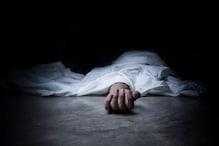 बस्तर के जंगलों मिली महिला की जली लाश, 8 अप्रैल से थी गायब, जांच शुरू