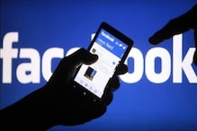 Facebook में फेक एकाउंट बनाकर डाल दिया युवती का नंबर, आने लगे अश्लील मैसेज