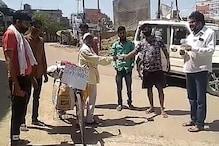 फतेहपुर Lockdown: मुफलिसी के बावजूद ये शख्स रोज गरीबों तक पहुंचा रहा भाेजन